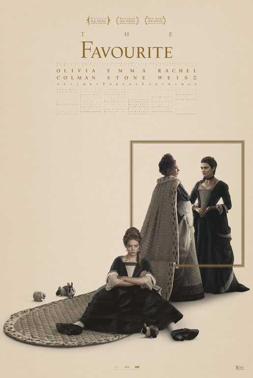 La_favorita_Teaser_Poster_Internazionale_2_big