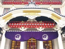 Il teatro Kabuki a Ginza