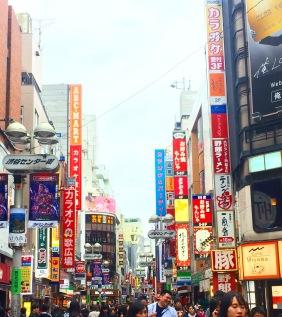 La via principale di Shibuya