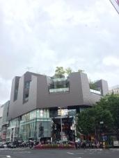 Tokyo Platza